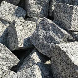 Despre granit. Ce este granitul?